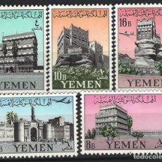 Selos: YEMEN DEL NORTE 1961 - EDIFICIOS YEMENÍES, S.COMPLETA - SELLOS NUEVOS C/F*. Lote 207881615