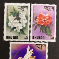Sellos: BHUTAN, FLORES 1976 MNH (FOTOGRAFÍA REAL). Lote 208277148