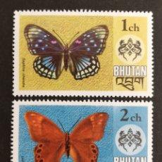 Sellos: BHUTAN, MARIPOSAS 1976 MNH (FOTOGRAFÍA REAL). Lote 208277451