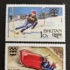 Sellos: BHUTAN, JJ.OO INSBRUCK 1976 MNH, ALALOM Y BOBSLEIGH A 4 (FOTOGRAFÍA REAL). Lote 208278098