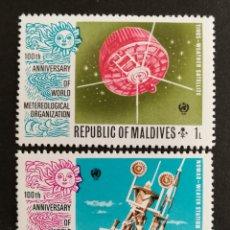 Sellos: MALDIVAS, CENTENARIO DE LA ORGANIZACIÓN DE METEOROLOGÍA MUNDIAL 1973 MNH (FOTOGRAFÍA REAL). Lote 208284035
