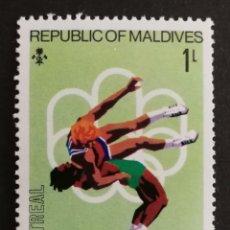 Sellos: MALDIVAS, JJ.OO DE MONTREAL, LUCHA 1976 MNH (FOTOGRAFÍA REAL). Lote 208285318