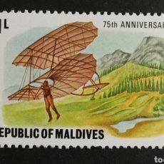 Sellos: MALDIVAS, HISTORIA DE LA AVIACIÓN, 1978 MNH (FOTOGRAFÍA REAL). Lote 208285590