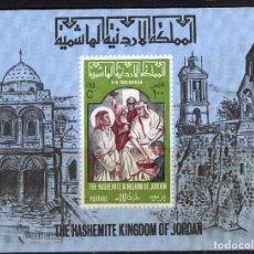 Sellos: JORDANIA 1966 SOUVENIR-SHEET MNH MICHEL BL35. Lote 209990682