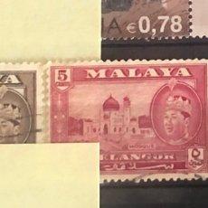 Sellos: SELLOS TIMBRADOS (3). MALAYA.. Lote 210013900