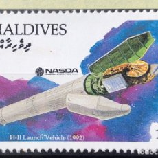 Sellos: SELLO TIMBRADO. MALDIVAS. ESPACIO.. Lote 210014098