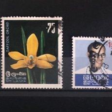 Sellos: SELLOS TIMBRADOS (4). CEILÁN - SRI LANKA. FLORA.. Lote 210016538