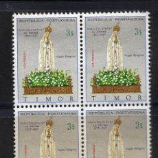 Sellos: TIMOR 1967 BLOQUE MNH MICHEL 356. Lote 210021610