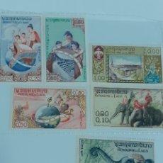 Sellos: 6 SELLOS DE LAOS, NUEVOS. Lote 210526045