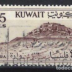 Selos: KUWAIT 1961 - NUEVO DISEÑO Y CAMBIO FACIAL, WARA - SELLO USADO. Lote 210630896