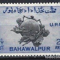Francobolli: PAKISTÁN / BAHAWALPUR 1949 - 75º ANIVERSARIO DE LA U.P.U. - SELLO NUEVO C/F*. Lote 210741920