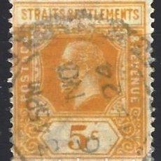 Sellos: STRAITS SETTLEMENTS 1921-27 - REY JORGE V - SELLO USADO. Lote 210837260