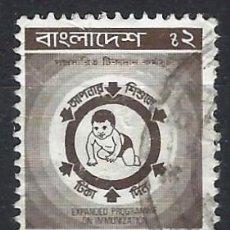 Sellos: BANGLADESH 1990 - INMUNIZACIÓN - SELLO USADO. Lote 211411580
