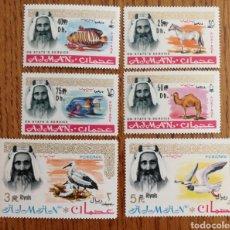 Selos: EMIRATOS ÁRABES, FAUNA MNH (FOTOGRAFÍA REAL). Lote 211489160