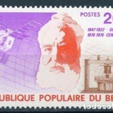 Sellos: BENIN 1976 IVERT 367 *** CENTENARIO DE LA PRIMERA LINEA TELEFÓNICA - GRAHAM BELL. Lote 211960103