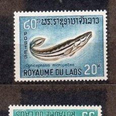 Sellos: LAOS/1967/MNH/SC# 148-51/ PECES DE RIO / PEZ GATO / PEZ CUCHILLO. Lote 212263556
