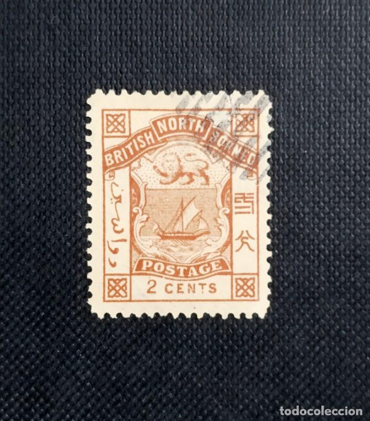 ANTIGUO SELLO DE BORNEO DEL NORTE 1886, ESCUDO DE ARMAS, INSCRIPCIÓN BRITISH NORTH BORNEO & POSTAGE (Sellos - Extranjero - Asia - Otros paises)