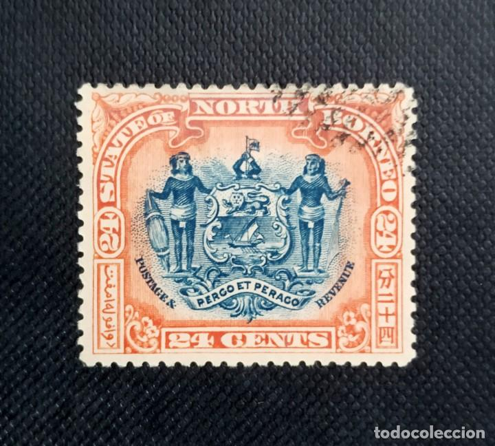 ANTIGUO SELLO DE BORNEO DEL NORTE 1897, MOTIVOS LOCALES, INSCRIPCIÓN POSTAGE & REVENUE (Sellos - Extranjero - Asia - Otros paises)