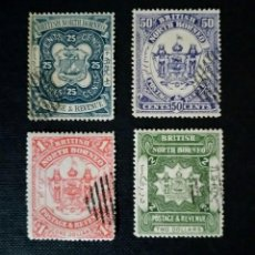 Sellos: MUY ANTIGUOS SELLOS DE BORNEO DEL NORTE 1886, ESCUDO DE ARMAS. Lote 212425037