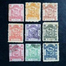 Sellos: ANTIGUOS SELLOS DE BORNEO DEL NORTE 1888, ESCUDO DE ARMAS, BRITISH NORTH BORNEO & POSTAGE & REVENUE. Lote 212426540