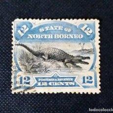 Sellos: ANTIGUOS SELLOS DE BORNEO DEL NORTE 1894, MOTIVOS LOCALES. Lote 212427877