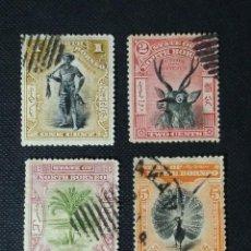 Sellos: ANTIGUOS SELLOS DE BORNEO DEL NORTE 1897, MOTIVOS LOCALES. Lote 212428498