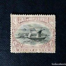 Sellos: ANTIGUOS SELLOS DE BORNEO DEL NORTE 1894, MOTIVOS LOCALES. Lote 212429465