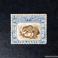 Sellos: ANTIGUOS SELLOS DE BORNEO DEL NORTE 1902, MOTIVOS LOCALES. Lote 212429570