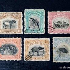 Sellos: ANTIGUOS SELLOS DE BORNEO DEL NORTE 1909, MOTIVOS LOCALES. Lote 212429636