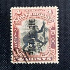 Sellos: ANTIGUO SELLO DE BORNEO DEL NORTE 1900, MOTIVOS LOCALES, SOBREIMPRESO POSTAGE DUE. Lote 212430202