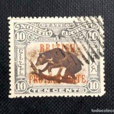 Sellos: ANTIGUO SELLO DE BORNEO DEL NORTE 1902, MOTIVOS LOCALES, SOBREIMPRESO BRITISH PROTECTORATE. Lote 212473851