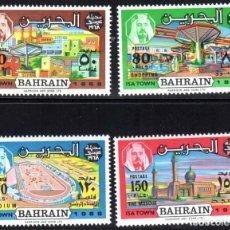 Sellos: BAHRAIN/1968/MNH/SC#160-163/ ISA TOWN. Lote 213388220
