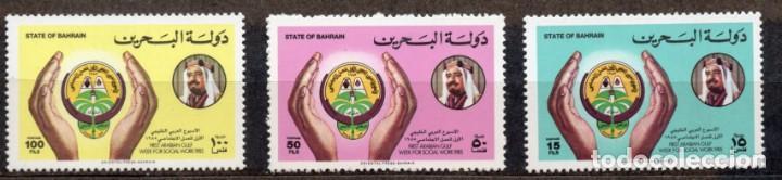 BAHRAIN/1985/MNH/SC#314-316/1ST. ARAB GULF STATES WEEK FOR SOCIAL WORK (Sellos - Extranjero - Asia - Otros paises)