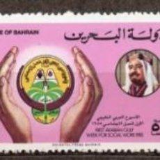 Sellos: BAHRAIN/1985/MNH/SC#314-316/1ST. ARAB GULF STATES WEEK FOR SOCIAL WORK. Lote 213388281