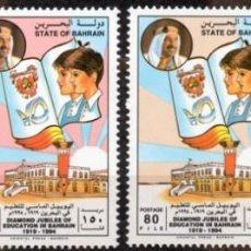 Sellos: BAHRAIN/1994/MNH/SC#431-434/ EDUCACION IN BAHRAIN 75º. ANIVERSARIO.. Lote 213388627
