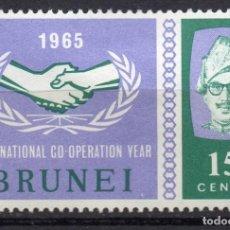 Sellos: BRUNEI/1965/MH/SC#119/ AÑO INTERNACIONAL DE LA COOPERACION. Lote 213392230