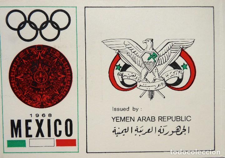 Sellos: SELL-1. SELLO ESTAMPADO EN ORO FINO. YEMEN ARAB REPUBLIC. XIX OLIMPIC GAMES MEXICO 1968. 0,6 GRS. - Foto 3 - 213792612