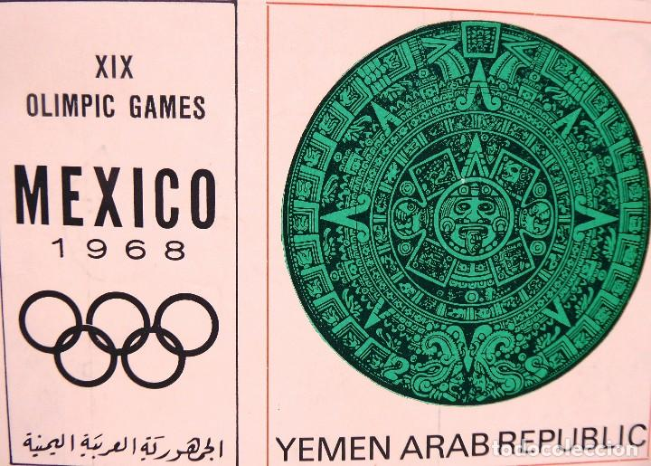 Sellos: SELL-1. SELLO ESTAMPADO EN ORO FINO. YEMEN ARAB REPUBLIC. XIX OLIMPIC GAMES MEXICO 1968. 0,6 GRS. - Foto 5 - 213792612