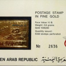 Sellos: SELL-2. SELLO ESTAMPADO EN ORO FINO. YEMEN ARAB REPUBLIC. FIRST MAN ON THE MOON. APOLO 11. 1969.. Lote 213793326