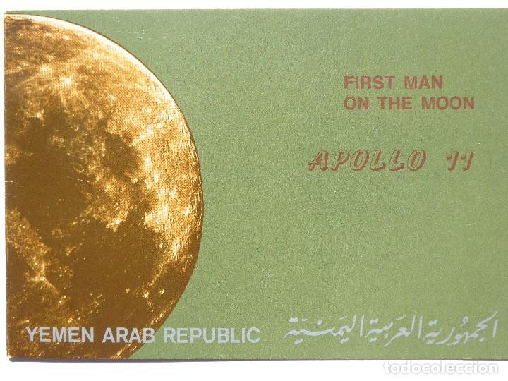 Sellos: SELL-2. SELLO ESTAMPADO EN ORO FINO. YEMEN ARAB REPUBLIC. FIRST MAN ON THE MOON. APOLO 11. 1969. - Foto 4 - 213793326