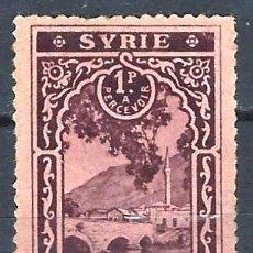Francobolli: SIRIA 1925 - SELLO DE TAXA - SELLO SIN GOMA. Lote 213966402