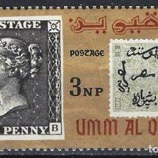Selos: UMM-AL-QIWAIN 1966 - EXPOSICIÓN INTERNACIONAL DE SELLOS - MH*. Lote 213994293