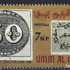 Selos: UMM-AL-QIWAIN 1966 - EXPOSICIÓN INTERNACIONAL DE SELLOS - USADO. Lote 213994320