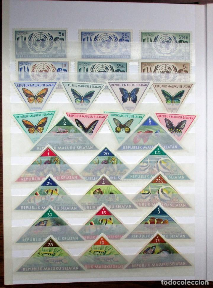 Sellos: CLASIFICADOR CON 932 SELLOS DE PAISES ASIATICOS EN NUEVO Y USADO. LOTE 0077 - Foto 6 - 214323972