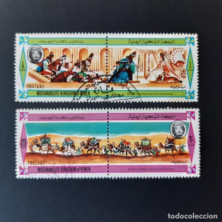 Sellos: LOTE SELLOS YEMEN. QUEEN OF SHEBA´S VISIT TO KING SOLOMON. 1967. - Foto 2 - 214748101