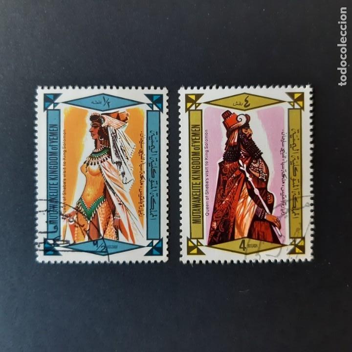 Sellos: LOTE SELLOS YEMEN. QUEEN OF SHEBA´S VISIT TO KING SOLOMON. 1967. - Foto 3 - 214748101