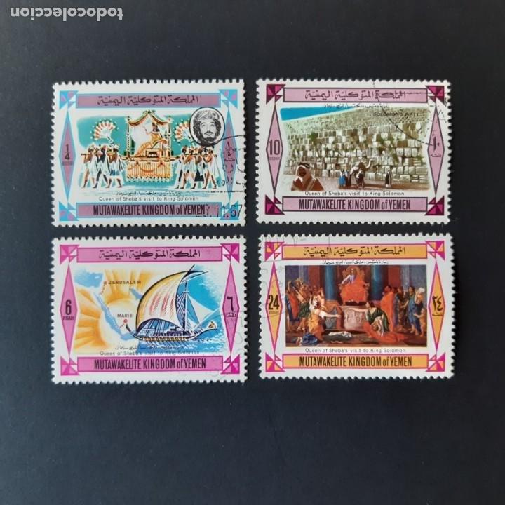 Sellos: LOTE SELLOS YEMEN. QUEEN OF SHEBA´S VISIT TO KING SOLOMON. 1967. - Foto 4 - 214748101