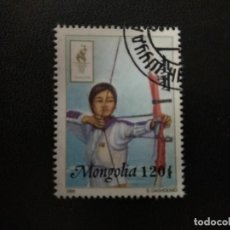 Francobolli: MONGOLIA AÑO 1996. SUMMER OLYMPICS 1996, ATLANTA. YT:MN 2090,. Lote 214758627