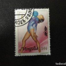 Francobolli: MONGOLIA AÑO 1996. SUMMER OLYMPICS 1996, ATLANTA. YT:MN 2091,. Lote 214759072