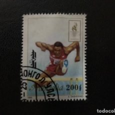 Francobolli: MONGOLIA AÑO 1996. SUMMER OLYMPICS 1996, ATLANTA. YT:MN 2092,. Lote 214759828